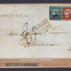 Qu´aiti State 1967 STAMPEX, London, Mauritius stamps, imperf.sheet, MNH N.027