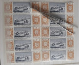 Ziua mărcii poștale 1967 - Serie MNH în bloc de 10, Nestampilat