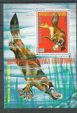 Eq. Guinea 1974 Duck-bill, perf. sheet, used M.017, Stampilat