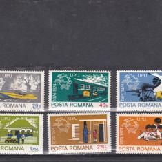 Romania  centenar u.p.u, L.P.  847, Nestampilat