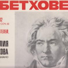 L. Beethoven - Sonata No. 32, op. 111, Seven Bagatelles op. 33 (Vinil)