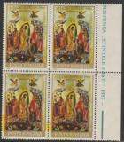 1992 Romania - Sfintele Pasti cu eroare de tipar, LP 1284 bloc de 4 MNH, Religie, Nestampilat