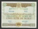 MOLDOVA  OBLIGATIUNE  500  RUBLE  1992  [7]   XF++