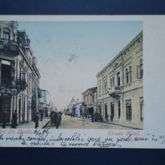 carte postala Braila, strada Galati, 1902