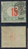 ROMANIA 1919 emisiunea Oradea 15 Bani porto eroare sursarj deplasat MNH