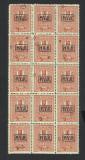 Cumpara ieftin ERORI BLOK X15 ROMANIA TAXA DE PLATA CU FILIG. PR MONOGRAM -SUPRATIPAR -1918, Nestampilat