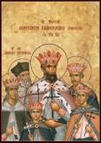 Icoana Sfintii Martiri Brancoveni