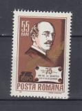 ROMANIA  1965  LP 614 - 75 DE ANI DE LA MOARTEA LUI VASILE  ALECSANDRI  MNH