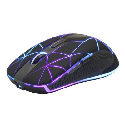 Mouse optic Wireless reincarcabil, iluminat LED, USB, 1600 DPI, 5 butoane, Rii foto