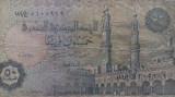 BANCNOTA 50 PIASTRES 2007-EGIPT (UZATA)
