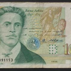 Bancnota 1000 LEVA - BULGARIA, anul 1994   *cod 451