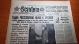 ziarul scanteia 23 aprilie 1975-foto si articol orasul buzau