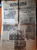 ziarul ultima ora 8 mai 1946-procesul maresalului antonescu,tribunalul poporului