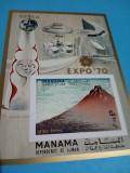 MANAMA, EXPO OSAKA 1970 - COLIȚĂ MNH IMPERF.