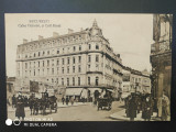 Carte postala Bucuresti Cafe Royal, Necirculata, Printata