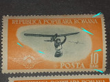 Cumpara ieftin ROMANIA 1953 Lp 347 aviatia sportiva varietate eroare mnh MNH