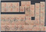 ROMANIA 1919 Gravate 50 bani lot timbre si blocuri stampile maghiare din Ardeal