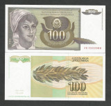 IUGOSLAVIA 100 DINARI DINARA 1991 UNC [1] P- 108 a , necirculata
