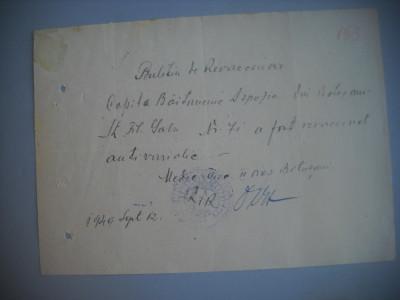 HOPCT DOCUMENT VECHI   411 REVACCINARE - SERVICIUL SANITAR  BOTOSANI 1949 foto