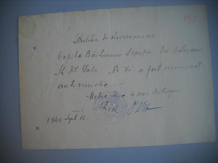 HOPCT DOCUMENT VECHI   411 REVACCINARE - SERVICIUL SANITAR  BOTOSANI 1949