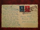 1943-C.P. circ. -CENZURAT T.SEVERIN 12, Necirculata, Printata