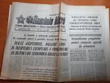 romania libera 30 ianuarie 1989-intreprinderea de utilaj greu braila