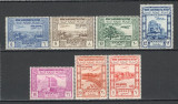 Yemen.1951 Posta aeriana-Vederi  DF.383