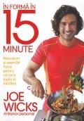 In forma in 15 minute