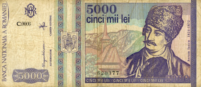 ROMANIA - 5000 Lei 1993