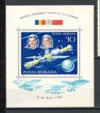 Romania.1981 Zborul comun romano-sovietic-colita  HR.419, Nestampilat