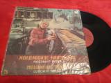Cumpara ieftin VINIL LUBOMIR YORGA-MOLDAVIAN TUNES FOARTE RAR!!!! DISC MELODIA STARE FB