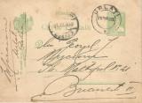 România, întreg poştal cu timbru fix Mihai 2 lei, circulat, 1930