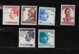 ROMANIA 1940 - CAROL II, 10 ANI DE DOMNIE, MNH - LP 139