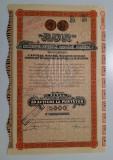Titlu 10 actiuni 1935 soc. AUR - miniera