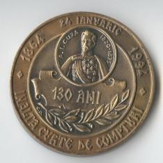 Domnitorul ALEXANDRU IOAN CUZA & CURTEA DE CONTURI a Romaniei  - Medalie Superba