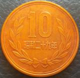 Moneda 10 YEN - JAPONIA, anul 1984  *cod 5276