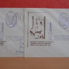 EXPOZITIA  NATIONALA DE FILATELIE CRAVATELE ROSII CU TRICOLOR - ALBA IULIA 1977