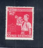 ROMANIA 1958  LP 467 - 10 ANI REFORMA INVATAMANTULUI  MNH