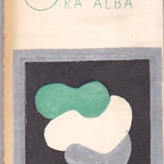 IRIMIE STRAUT - ORA ALBA ( CU DEDICATIE SI AUTOGRAF )