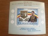 Romania 1984  UNIREA PRINCIPATELOR - A.I. CUZA MNH