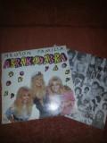 Neoton Familia –Abrakadabra cu insert-Profil 1989 Hungary vinil vinyl