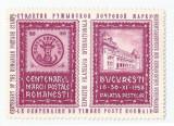 România, lot 240 cu diptic Centenarul mărcii poștale românești, emisiunea I, MNH, Nestampilat