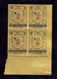 Yemen 1967 4 x Olympic Winter GOLD in block PERF. ERROR Mi.613 MNH DA.237