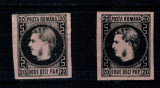 1867 - Carol I cu favoriti, 20 parale , tipuri, nestampilate