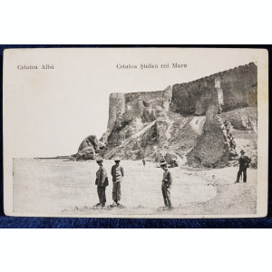 Cetatea Alba. Cetatea Stefan cel Mare - CP Ilustrata