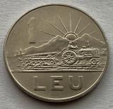 1 Leu 1966, Romania,  a UNC, Luciu