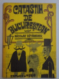 CATASTIH DE BUCURESTEAN de NICOLAE VATAMANU 1980