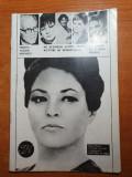 Program teatrul national 1975-1976-draga olteanu,d.radulescu,amza pelea,piersic