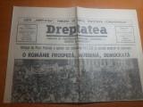 dreptatea 21 mai 1991-mitingul din piata palatului,articol orasul braila