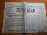 dreptatea 22 mai 1990-ziua abuzurilor electorale,contrarevolutia dupa 20 mai